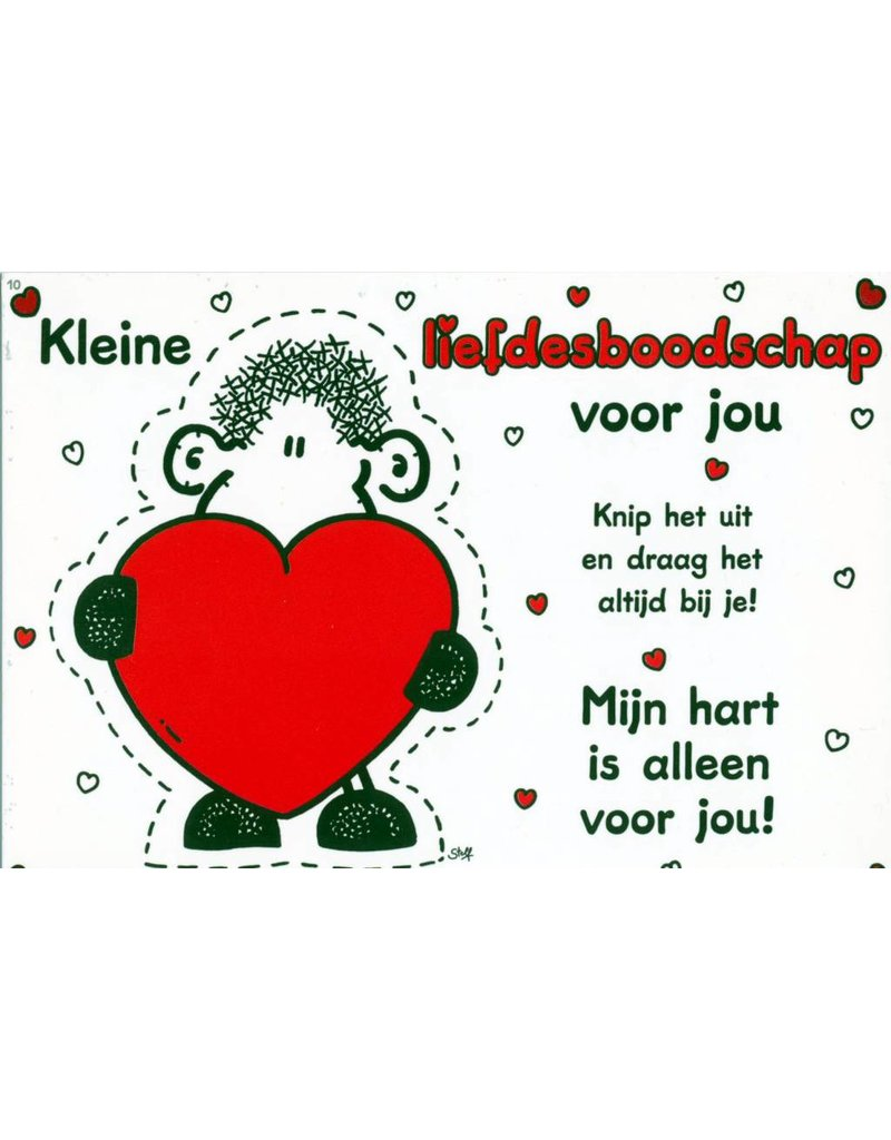 Sheepworld Love message NL)