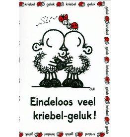 Sheepworld Ansichtkaart - Eindeloos kriebel geluk!
