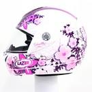 Lazer Helmen Lazer Bora Glamour White - Pink XL