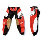 "Beta 5025580 001 Traditional Enduro Pants ""S"""