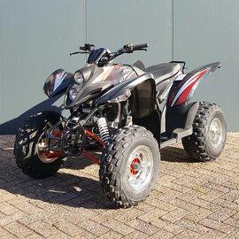 AEON AEON Super Sport 230