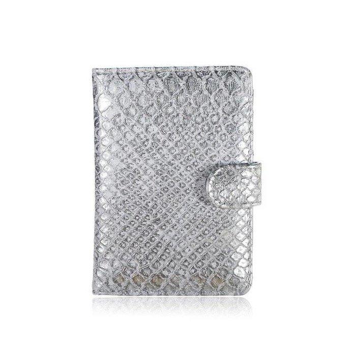 Silver passport holder