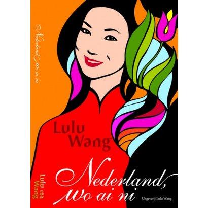 Nederland wo ai ni - Lulu Wang