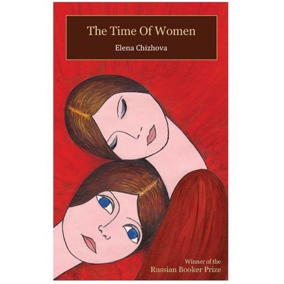 The time of women - Elena Chizhova (engelstalig)