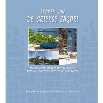 Smaken van de Griekse Zagori - Rita Berends