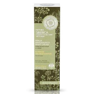Natura Siberica Aralia Mandshurica Night Cream ( Dry Skin ) 50 ml