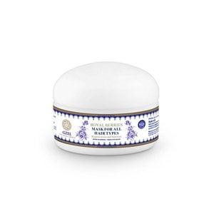 Natura Siberica Royal Berries Mask For All Hair Types 120 ml