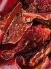 Paprikaflocken | rot