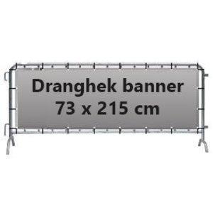 Dranghekbanner of nadarhek spandoek 73x215cm