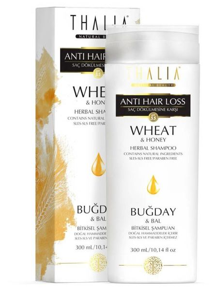 Thalia Beauty Thalia - Weizen & Honig Shampoo 300 ml