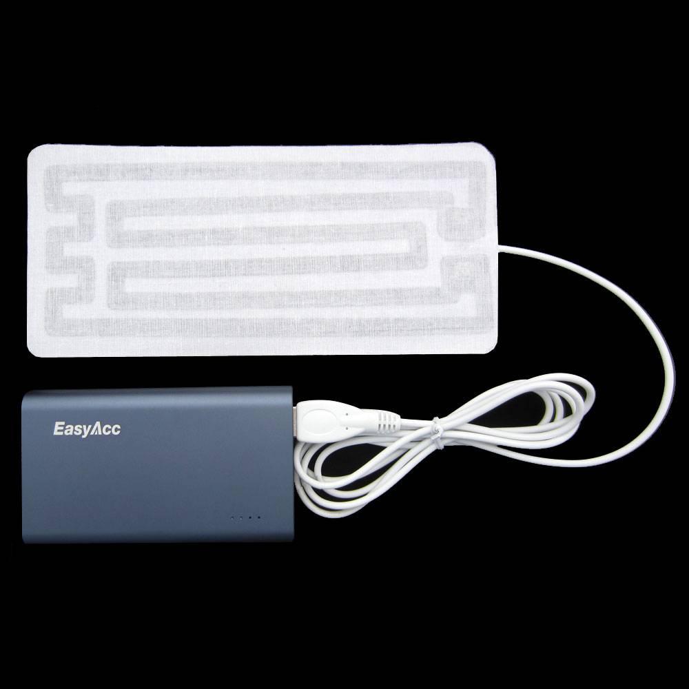 Mobisun USB infrarood warmte pad