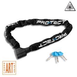 Pro-tect Kettingslot van Pro-tect met ART-4 keurmerk (120 CM)
