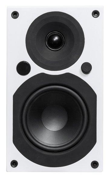 sa saxo 5 aktiv lautsprecher paar pure audio. Black Bedroom Furniture Sets. Home Design Ideas