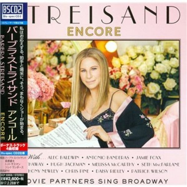 Barbra Streisand - Encore: Movie Partners Sing Broadway - Japan Edition - Audio-CD