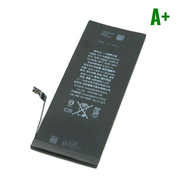 iPhone 6S Plus Batterij/Accu A+ Kwaliteit