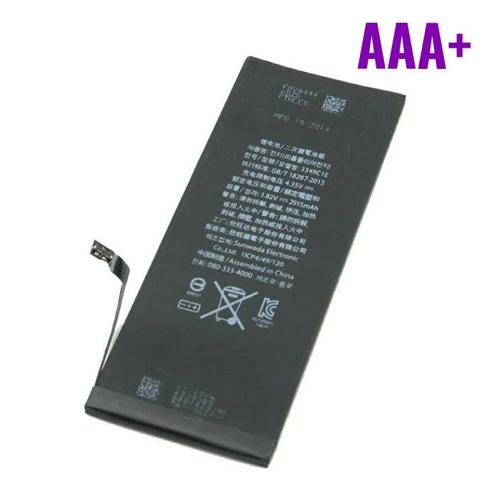 iPhone 6 Battery/Battery AAA+ Quality