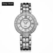 Trendy horloge zilver kleur met kristalen