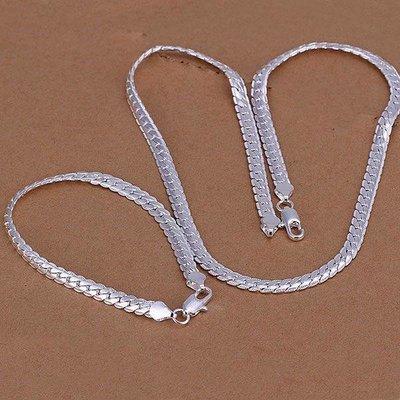Armband met ketting in een set sterling zilver voor dames en heren