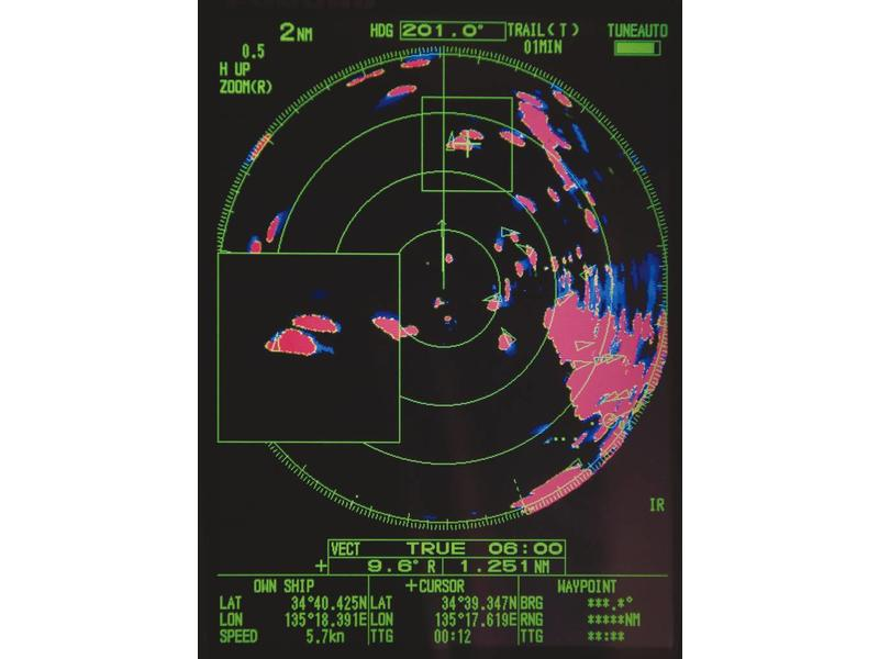 FURUNO M1815 8,4 Inch Farb LCD Ship Radar