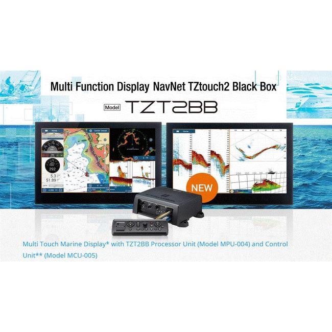 FURUNO TZT2BB Multifunctional Black Box