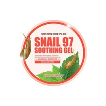 Secret Key SECRET KEY - Snail 97 Soothing Gel