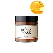 I'm from I'M FROM - Honey Mask