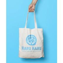 By HARU BY HARU HARU - Tote bag #Haru Haru