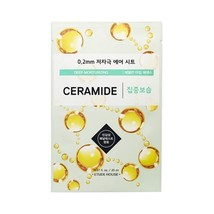 Etude House ETUDE HOUSE - 0.2 Therapy Air Mask Ceramide