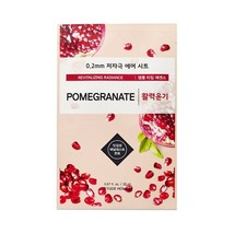 Etude House ETUDE HOUSE - 0.2 Therapy Air Mask Pomegranate
