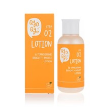 Qyo Qyo QYO QYO - Tangerine Bright + Moist STEP 02 Lotion