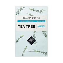 Etude House ETUDE HOUSE - 0.2 Therapy Air Mask Tea Tree