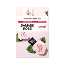 Etude House ETUDE HOUSE - 0.2 Therapy Air Mask Damask Rose