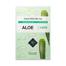 Etude House ETUDE HOUSE - 0.2 Therapy Air Mask Aloe