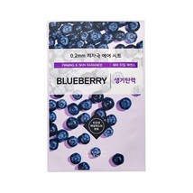 Etude House ETUDE HOUSE - 0.2 Therapy Air Mask Blueberry