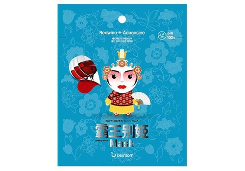 Berrisom Peking Opera Mask Queen