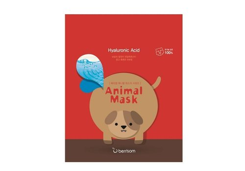Berrisom Animal Mask Dog