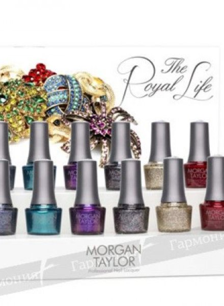MORGAN TAYLOR 12PC THE ROYAL LIFE DISPLAY