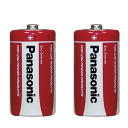 You2Toys Batterij C (2 stuks)