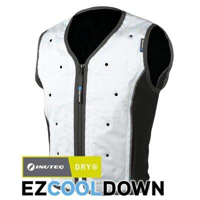 Standard Dry Evaporation Vest