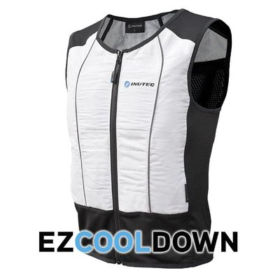 Replacement Hybrid Cooling Vest