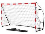 Quickplay Handbaldoel (300x200 cm)