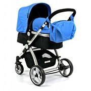 Branssøn Kinderwagen Blue