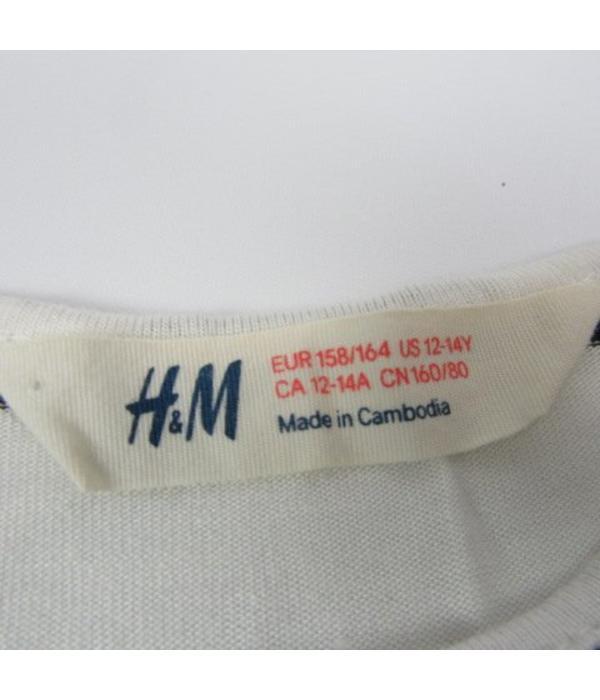 H&M Jurk (158/164)