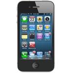 Groothandel Apple IPhone 4/4S hoesjes, cases en covers