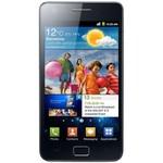 Groothandel Samsung Galaxy S2 i19100 hoesjes, cases en covers