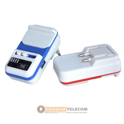 5G Universal Battery Charger
