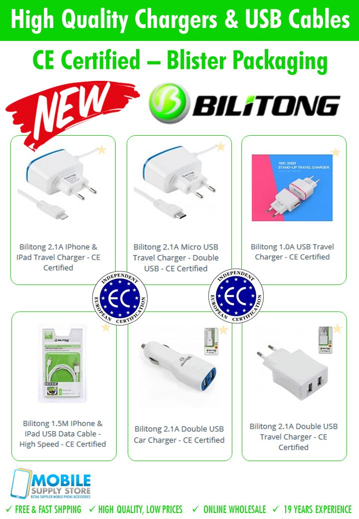 Bilitong CE Certified Chargers and USB Cables