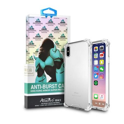 King Kong Armor Anti-Burst Case IPhone X