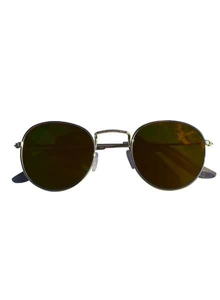 Cool urban sunglasses with yellow mirrored lenses silver
