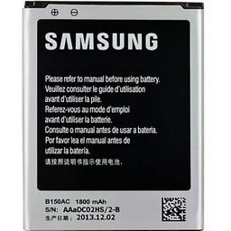 Samsung Galaxy Core Originele Batterij / Accu